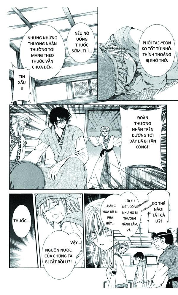 Akatsuki no Yona v02 c07 - 050