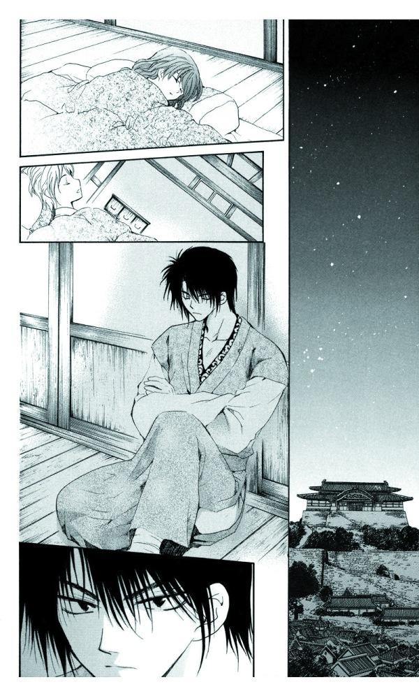 Akatsuki no Yona v02 c07 - 058