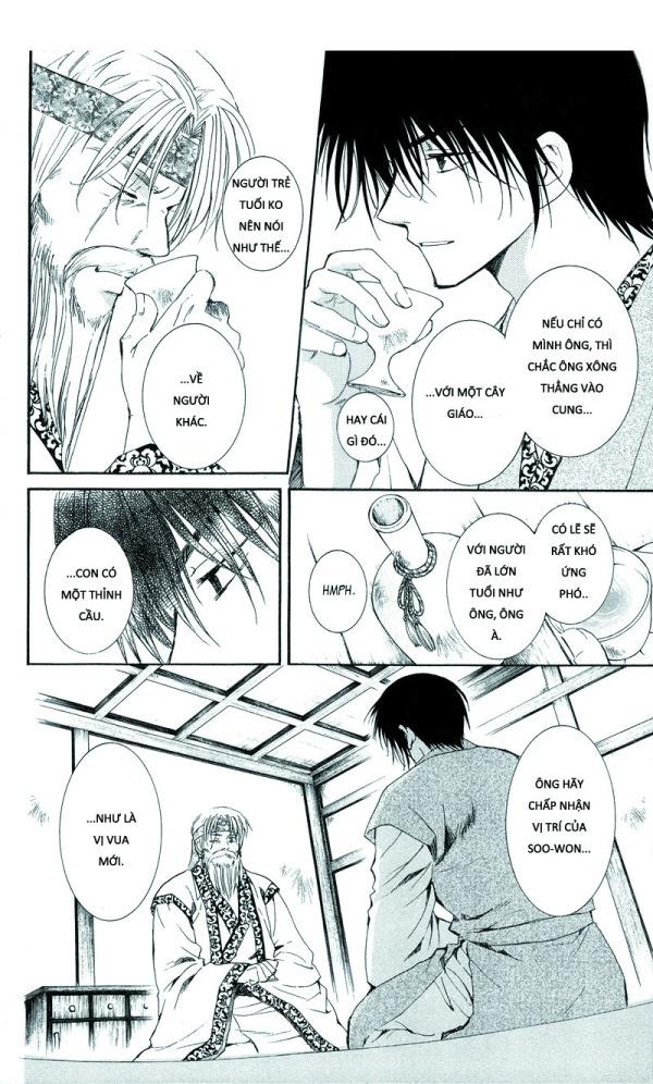 Akatsuki no Yona v02 c07 - 060