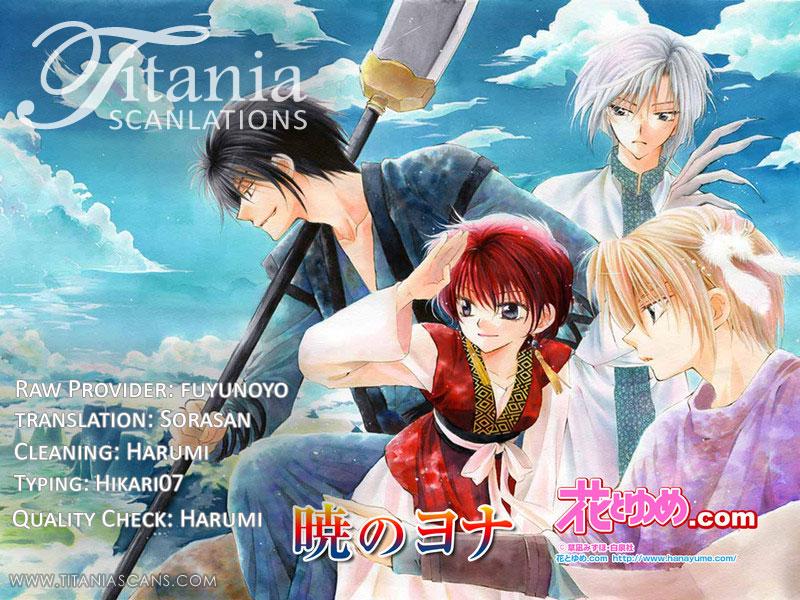 Akatsuki no Yona v02 c11 - credits