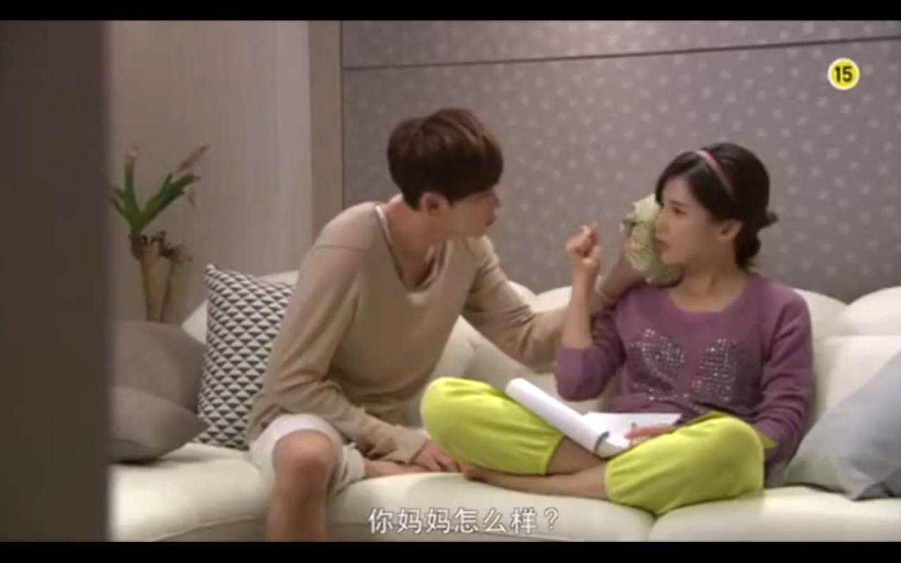 I hear your voice ep 15 engsub