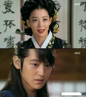 the goddess of fire jung yi ep 7