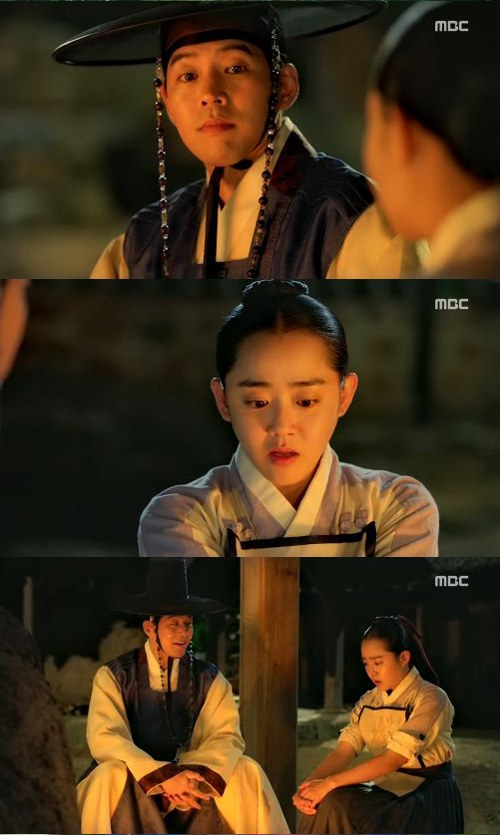 goddess of fire ep 16