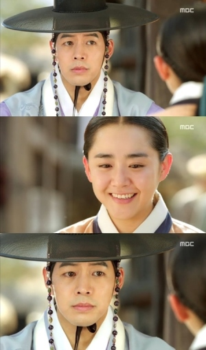 Goddess of fire jung yi ep 16