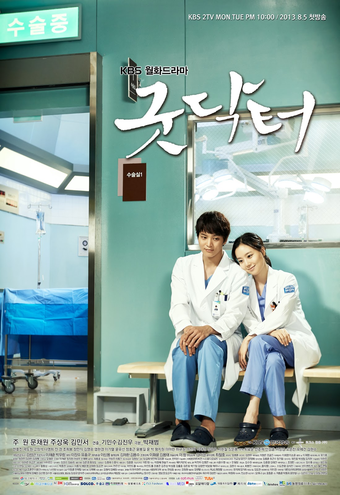 36482-muon-sac-cuoc-doi-good-doctor-poster