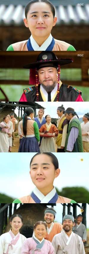 The goddess of fire ep 20