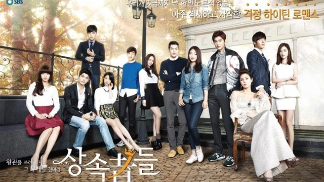 The heirs tap 1